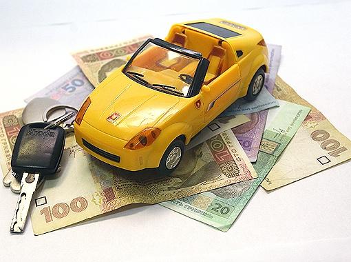 Гэб страхование автомобиля
