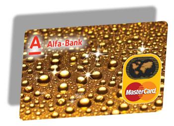 кредитка альфа банк отзывы клиентов