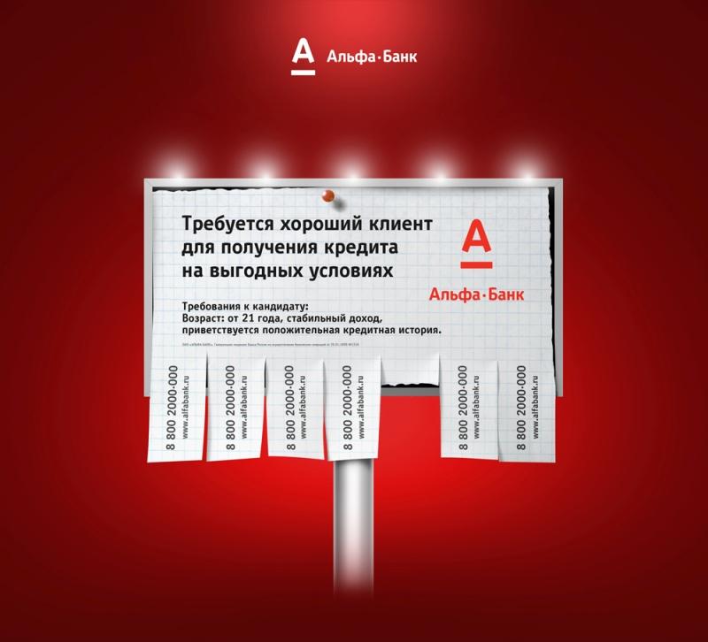 срочный кредит наличными rsb24 ru