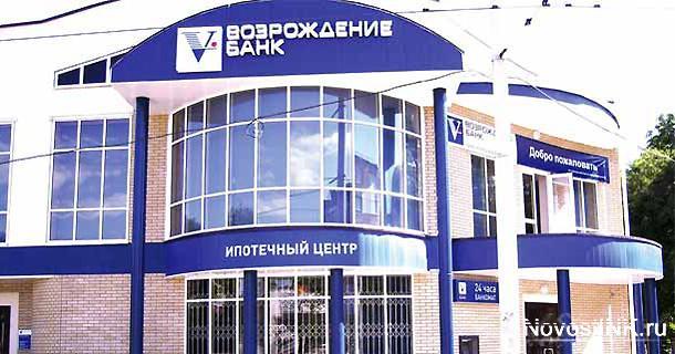 кредиты в орловской области