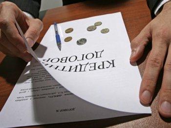 Иск о расторжении кредитного договора заемщиком образец