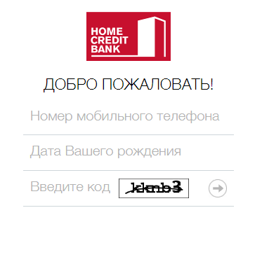 втб 24 банк официальный сайт уфа горячая линия