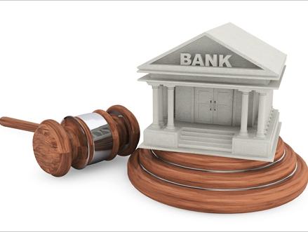Как узнать что возбуждено уголовное дело по кредиту