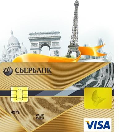 Обязательно ли страховать кредит в сбербанке