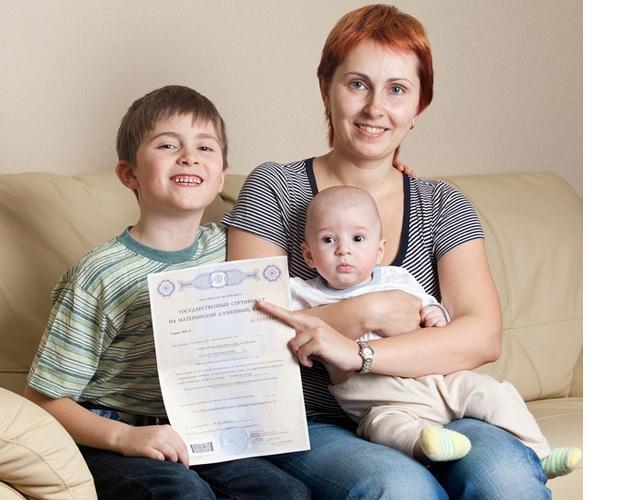 Материнский капитал в счет погашения кредита