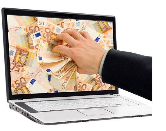 Достоинства онлайн заявки на кредит
