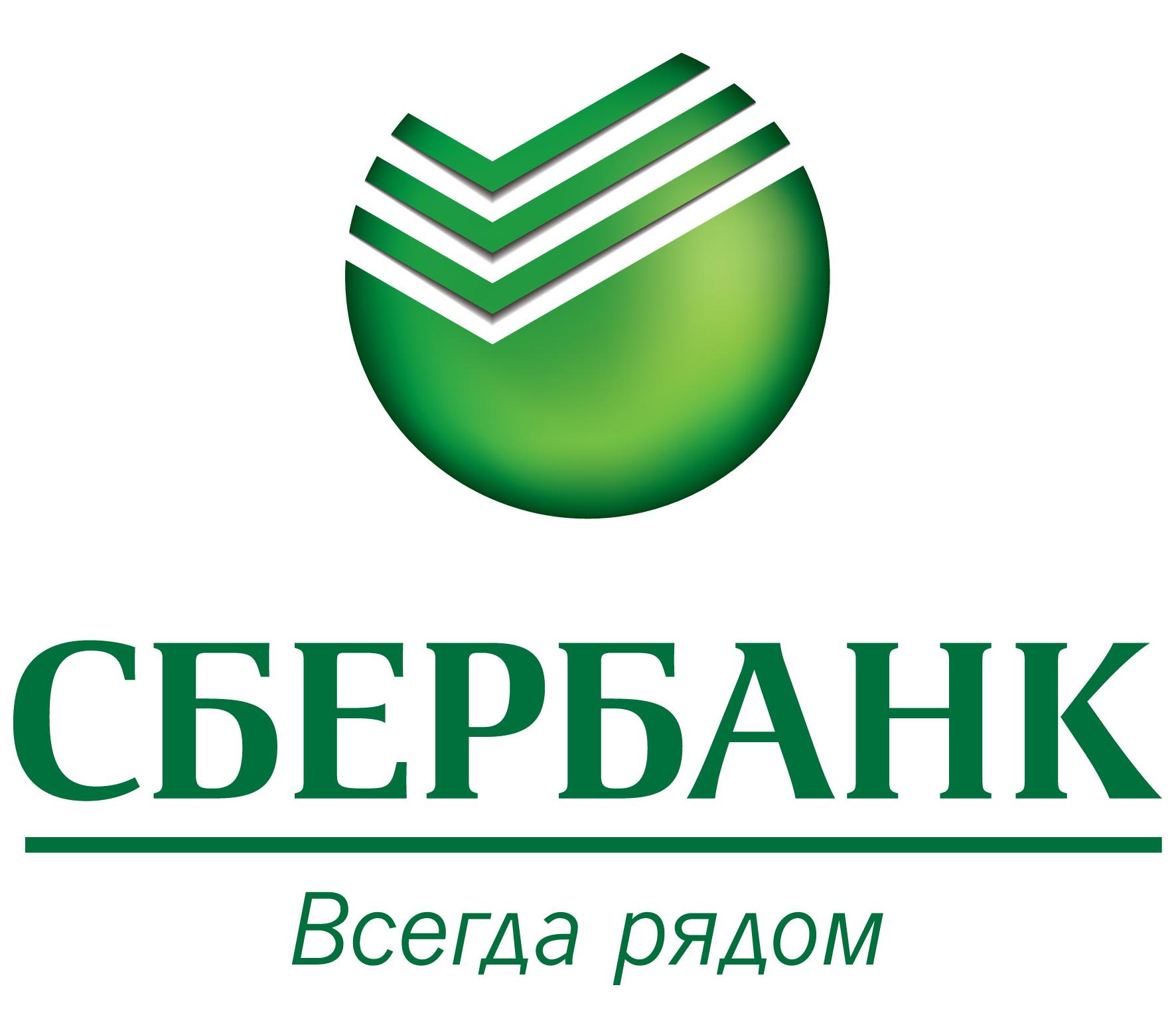совкомбанк волгоград официальный сайт кредит наличными
