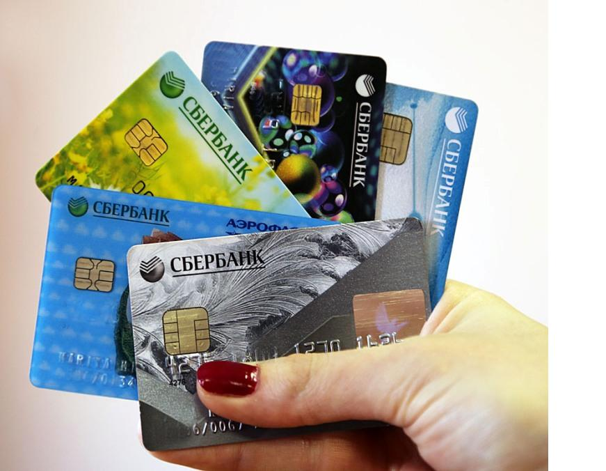 сбербанк навязал кредитную карту