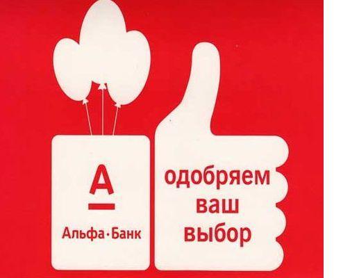 Томск взять кредит с плохой кредитной
