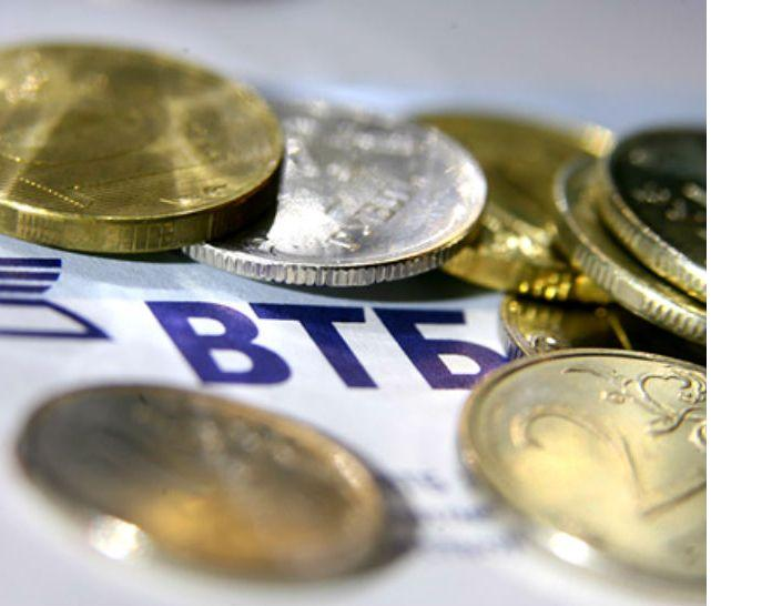 Как взять небольшой кредит в втб 24 кредиты онлайн нальчик заявка