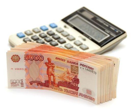 Взять кредит 50000 на дом home онлайн заявка на кредит наличными