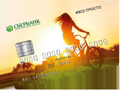 Как перевести деньги на счет с карточки сбербанк