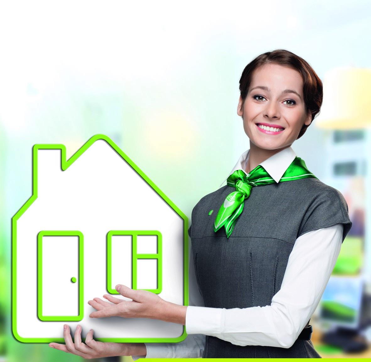 сбербанк онлайн ипотека кредитный калькулятор вторичное жилье недорого