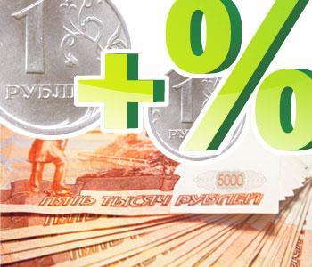 займ 3 миллиона рублей