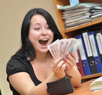 Как проходит процедура получения денег?