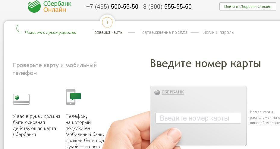 как проверить дошли ли деньги через контакт