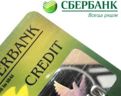 Особенности льготного периода по кредитным картам Сбербанка
