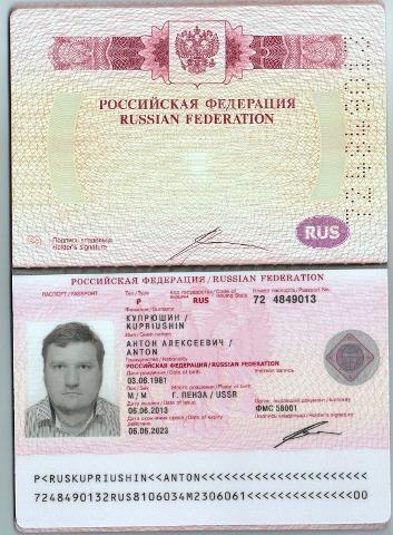Перечень документов, необходимых для получения автокредита