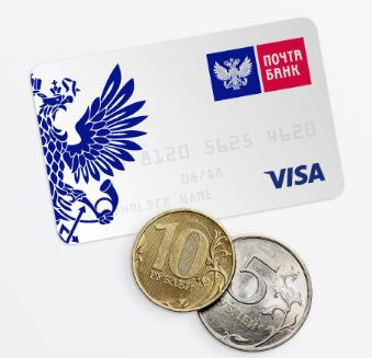 взять кредит наличными под низкий процент в спб без справок о доходах в спб
