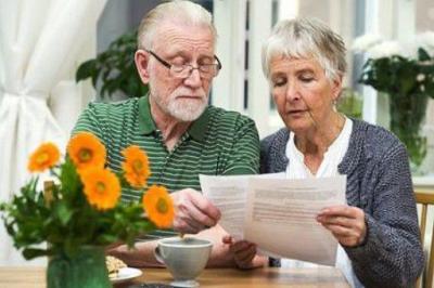 Банки казани для пенсионеров