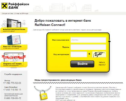 Взять кредит 20000 рублей