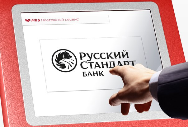 Снять наличные с кредитной карты мтс банка