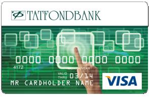 татфондбанк как узнать остаток по кредиту