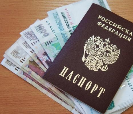 Кредиты по паспорту в чите