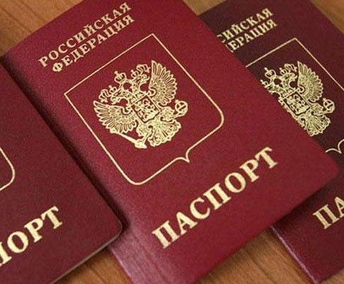 можно ли получить кредит по ксерокопии чужого паспорта очистка кредитной истории цена
