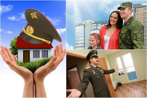 Картинки по запросу военная ипотека