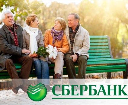Может ли пенсионер быть поручителем в кредите