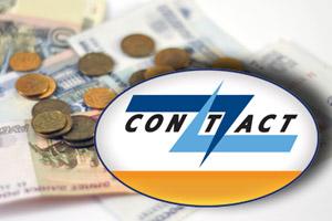Приватбанк кредит наличными украина