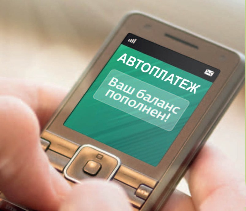 Як поповнити свій рахунок в казино через мобільний казино в Мінську