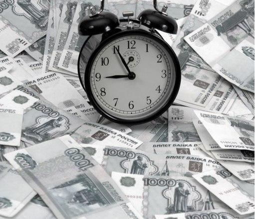 Изображение - Как взять кредит 50 тысяч рублей без справок 3_%D1%84%D0%BE%D1%82%D0%BE_lVkXcrn8OEE