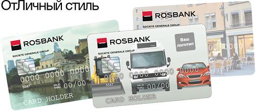 Совершение операции через мобильный банк