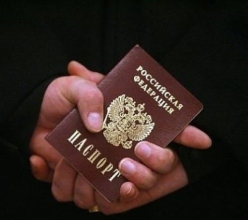 Что делать если по вашему потерянному паспорту оформили кредит