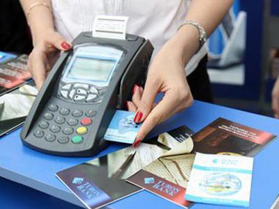 Какие операции осуществляет банк-эквайер