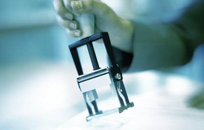 банк возрождение доверенность бланк для юридических лиц - фото 6