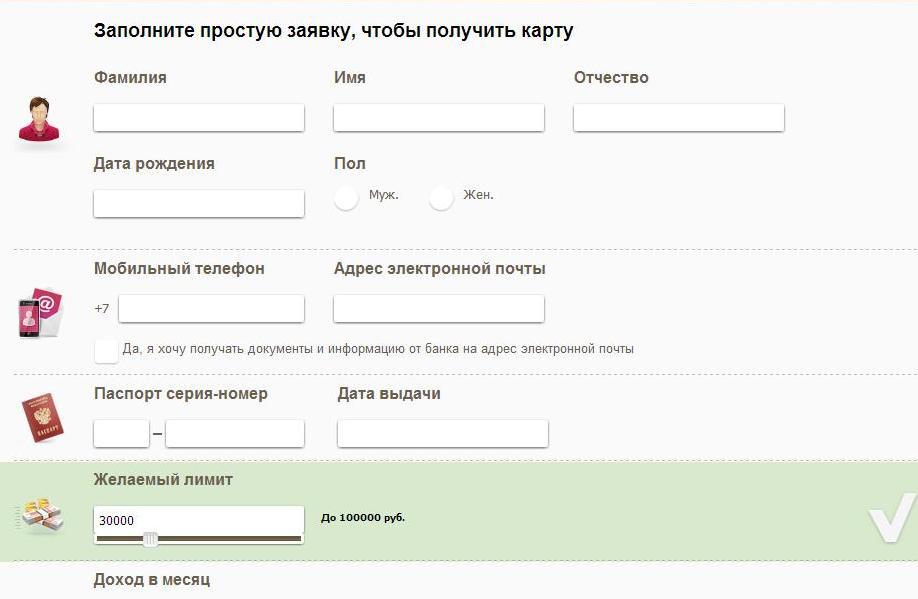 Кредит в россельхозбанке документы