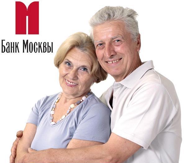 Где получить кредит наличными пенсионерам