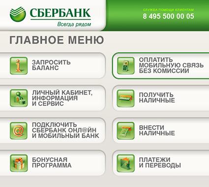 россельхоз оплатить кредит ооо мфо займ онлайн