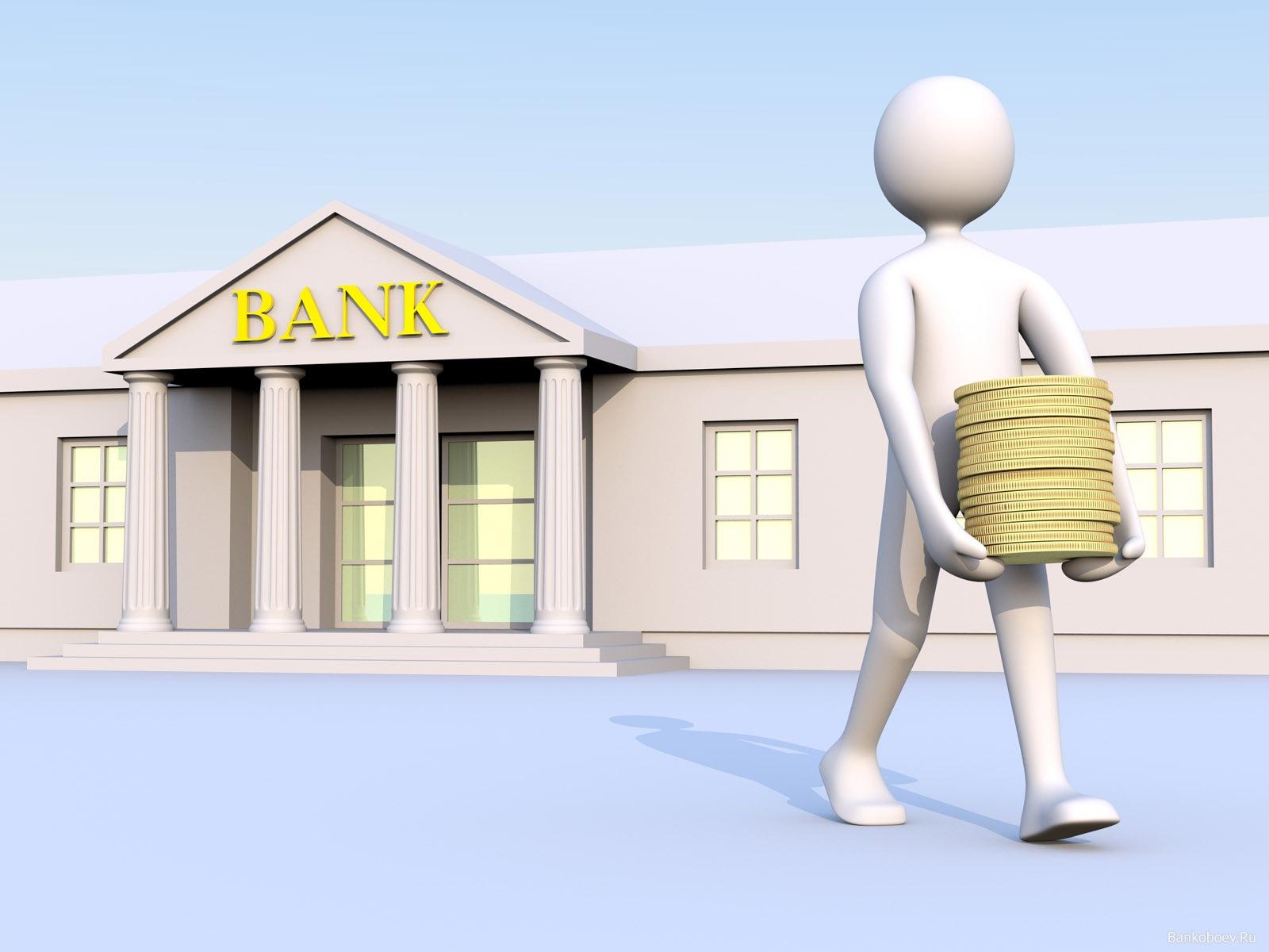 Как вернуть комиссию по кредиту?