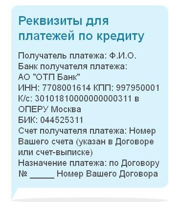 инн пао сбербанк россии г москва ул вавилова 19