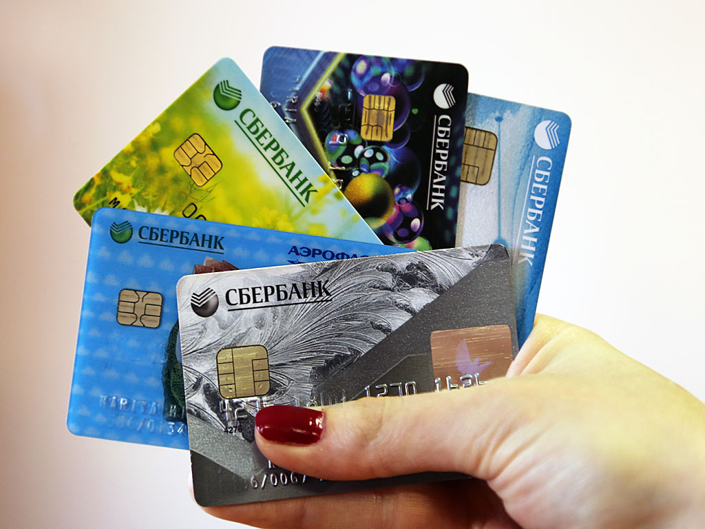 Интересные банковские карты самые