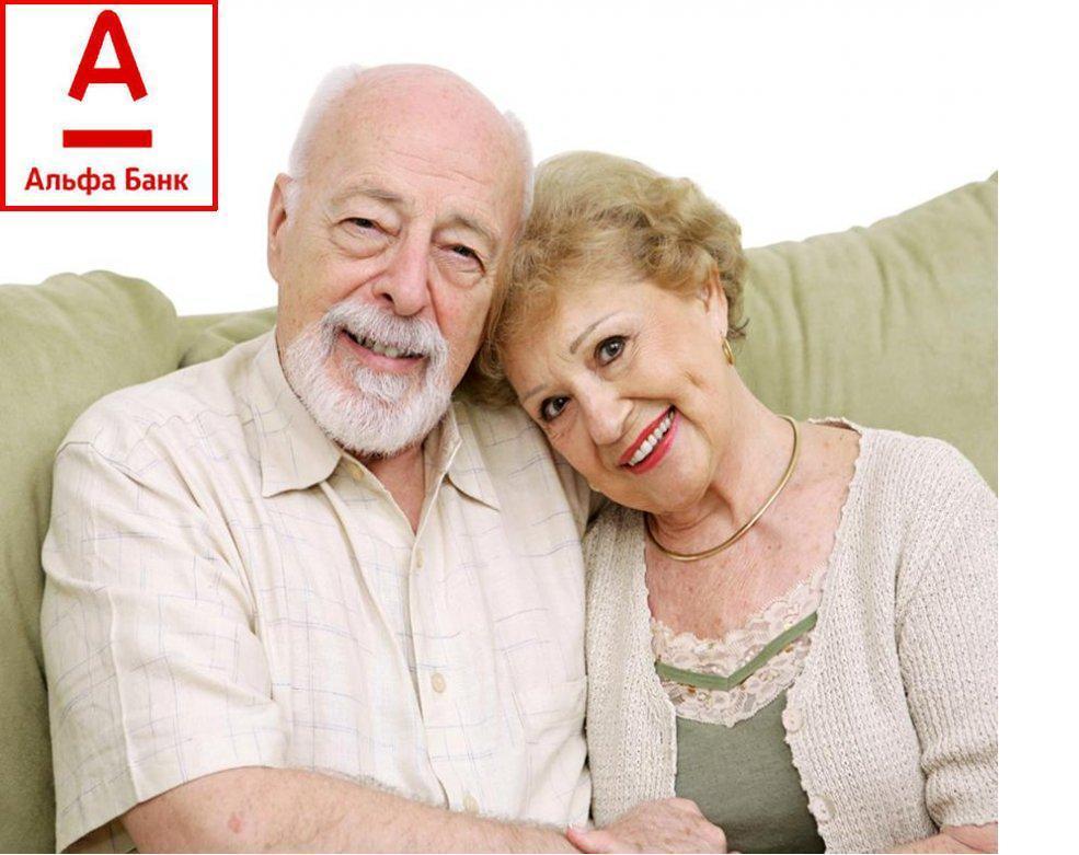 Льготы работающим пенсионерам ветеранам труда в 2017 году