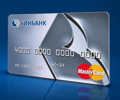 кредитная карта бинбанка условия