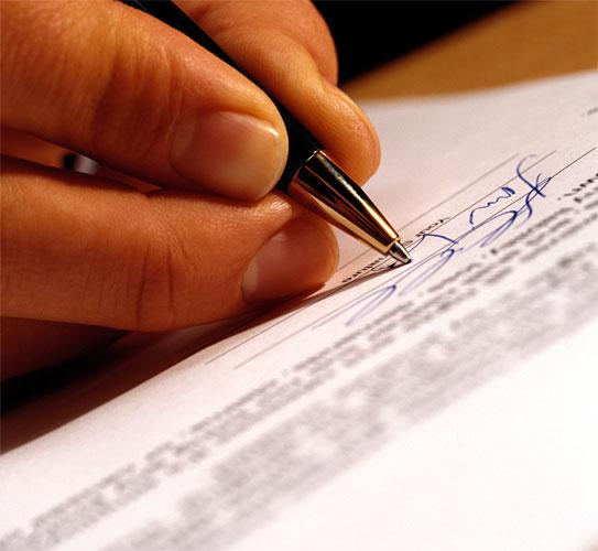 Кредитный договор потребительский кредит образец