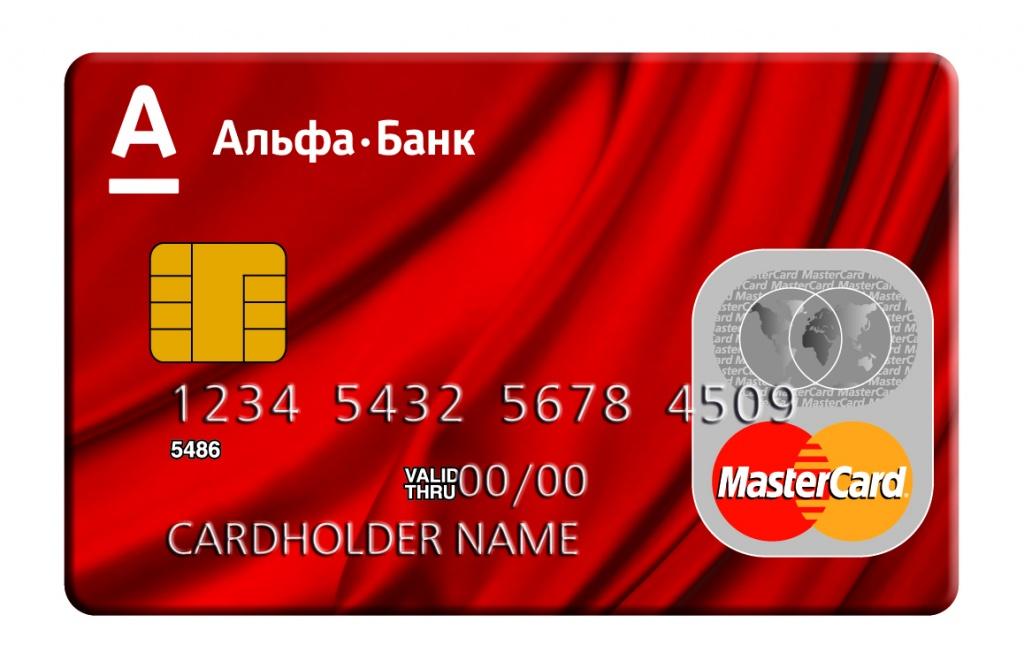 кредитная карта от тинькофф банка отзывы
