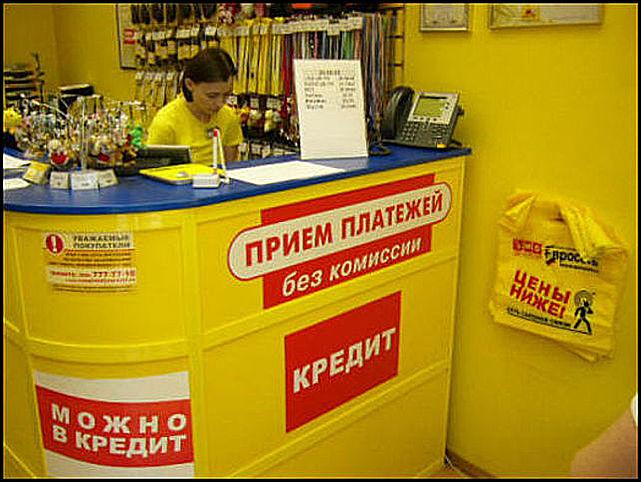 рефинансирование кредитов в тинькофф банке условия отзывы