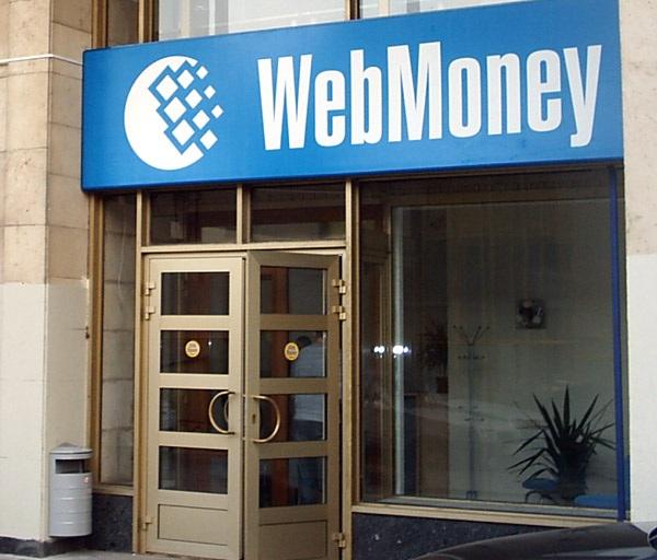 Бесплатная помощь в создании интернет казино